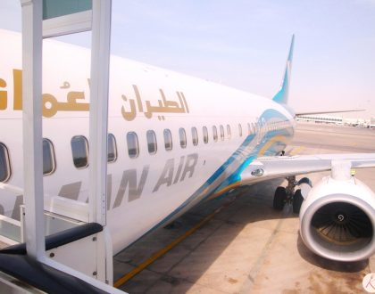 La Business et l'Economy Class d'Oman Air en A320