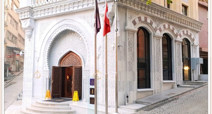 Ajwa Hotel Sultanahmet Istanbul